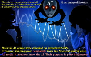 The greed to introduce AI in the financial market is self-destructing.