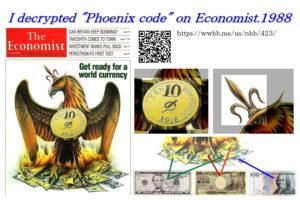 phoenix_code_and_fortune_defense