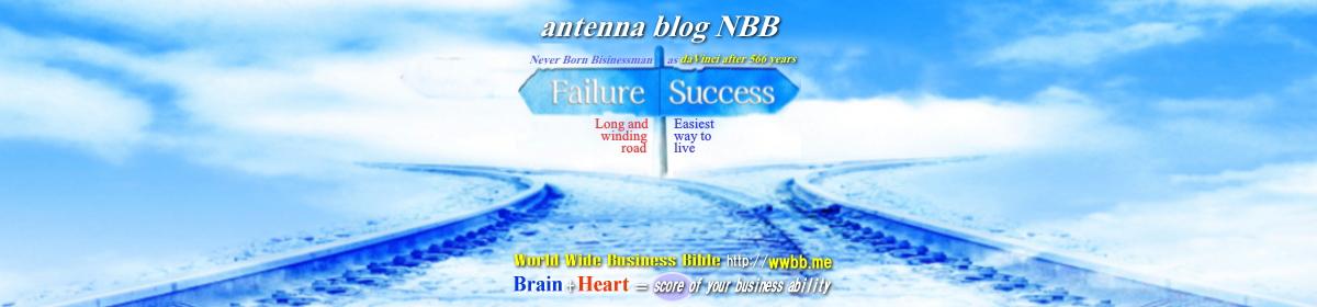 ANTENNA blog  NBB